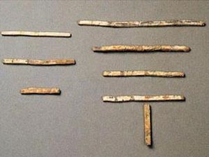 The Metal Counting Rrod of the Western Han Dynasty