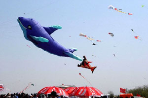 Weifang International Kites Festival