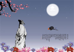 History of the Mid-autumn Festival