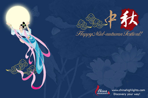 Mid Autumn Festival. Click to send E-card to your friends.