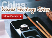 China World Heritage site