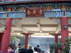 Urumqi South Mosque