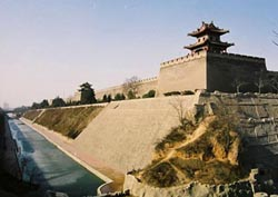 Nanjing Ancient City Wall