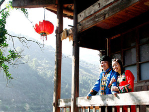 Marriage Customs of Tujia Minority