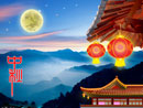 Mid-Autumn Festival customs