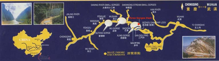 the map of the Three Gorges